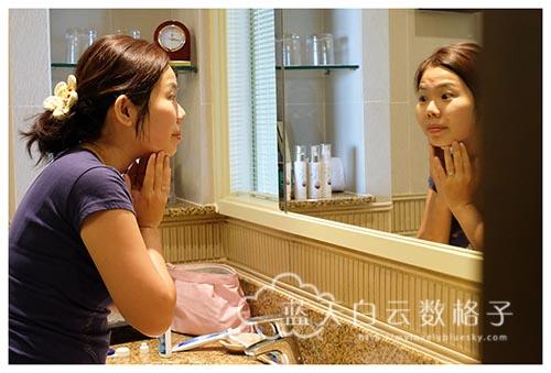 MU Essential 保湿精华洗脸霜(Facial Wash)