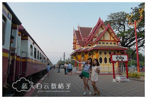 泰国华欣旅游:华欣火车站 Hua Hin Railway Station
