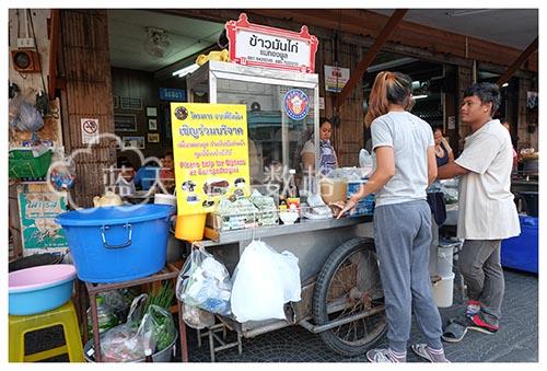 20150124_Bangkok_HuaHin_1162