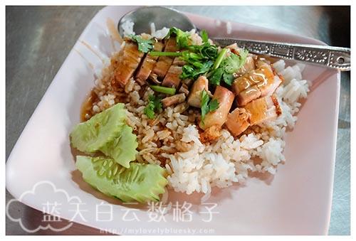 泰国华欣美食:正盛食堂 Jek Pia เจ๊กเปี๊ยะ
