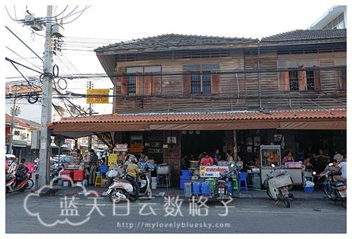 20150124_Bangkok_HuaHin_1180