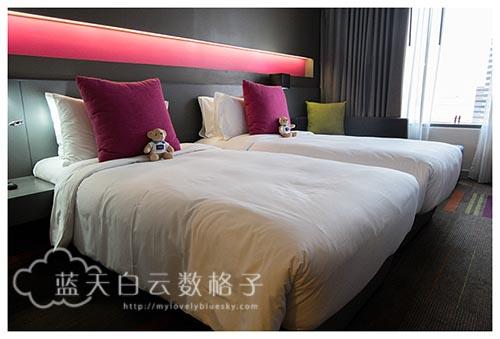 Mercure Bangkok Siam: Privilege Room