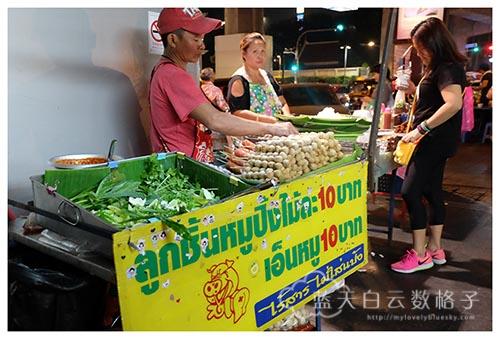 20150124_Bangkok_HuaHin_1500