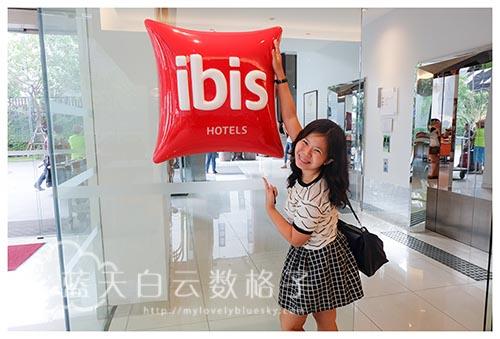 ibis Erawan Hotels