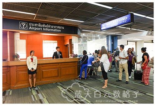泰国曼谷华欣游完结篇:Thailand VAT refund for Tourists Office 泰国旅游购物退税制