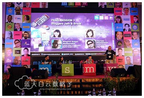 Malaysia Social Media Week 2015 马来西亚社交媒体周