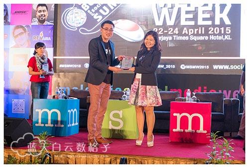 20150422_Malaysia-Social-Media-Week_0318