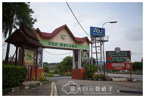 20140512_Melaka_0289