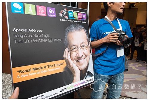 20150423_Malaysia-Social-Media-Week_0085