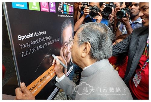 20150423_Malaysia-Social-Media-Week_0100