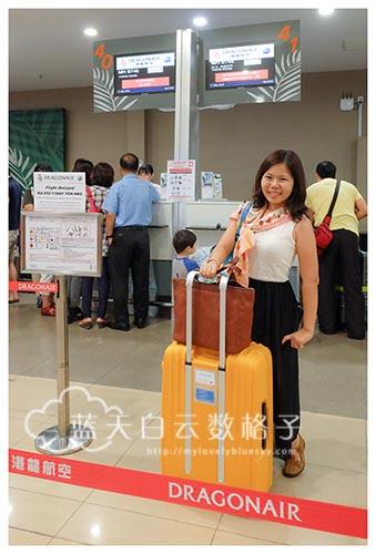 20150511_Taiwan-Tai-Chung_1264