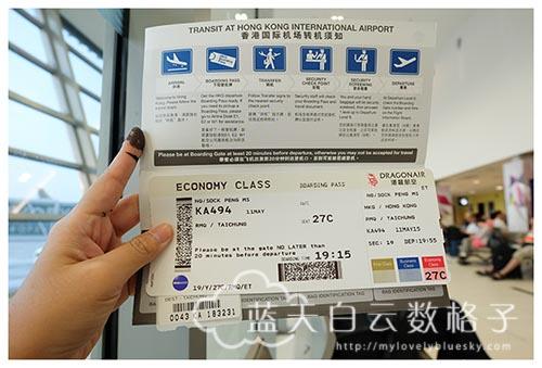 港龙航空 Dragon Air:槟城 =》CX5692 =》香港 =》KA494 =》台中