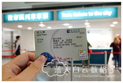 20150511_Taiwan-Tai-Chung_1353