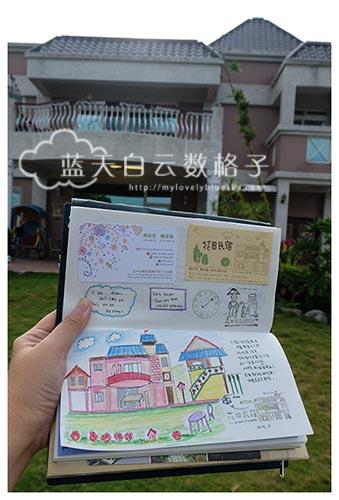 台中新社旅游民宿篇:花田民宿