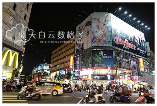 20150513_Taiwan-Tai-Chung_2353
