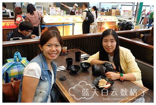 20150515_Taiwan-Tai-Chung_1530