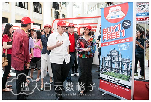 AirAsia Travel Fair 亚航旅游展 2015