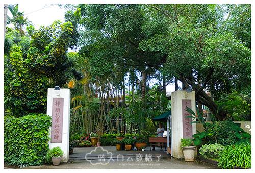 20150512_Taiwan-Tai-Chung_0805