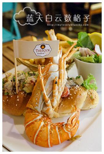 槟城美食:The Book Sandwich Cafe
