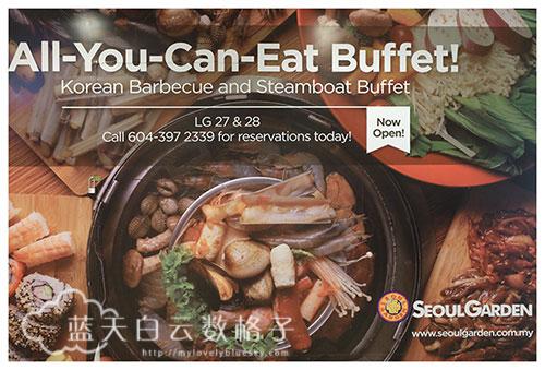 Seoul Garden:All-You-Can-Eat Buffet