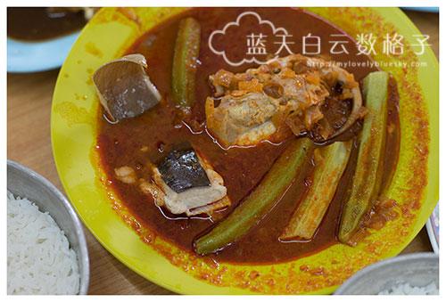 吉打双溪大年美食:细九饭店