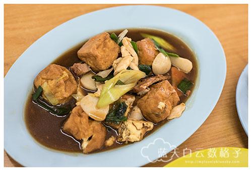 招牌豆腐,RM6。吃着