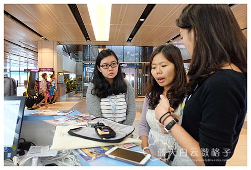 Singapore Wi-Fi Router