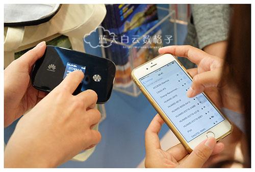 Singapore Wi-Fi Router Rental