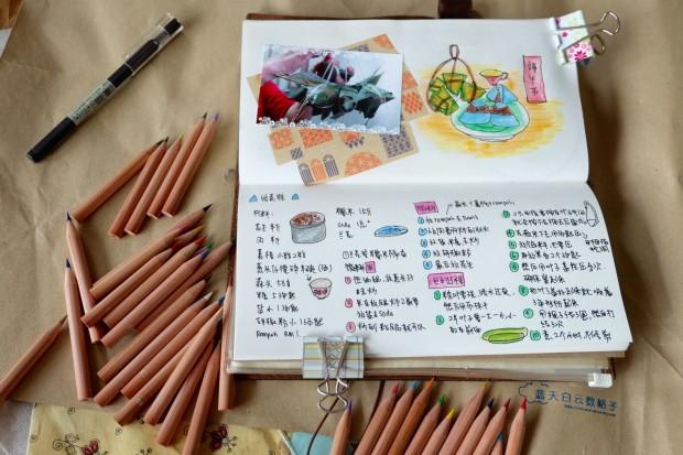 活动预告:《蓝天白云数格子》新加坡手帐聚会