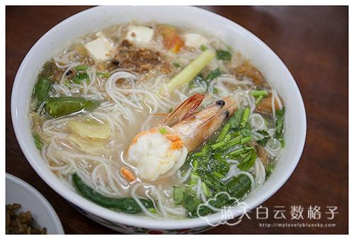 广东海鲜粥-怪味酸辣鱼肉米粉