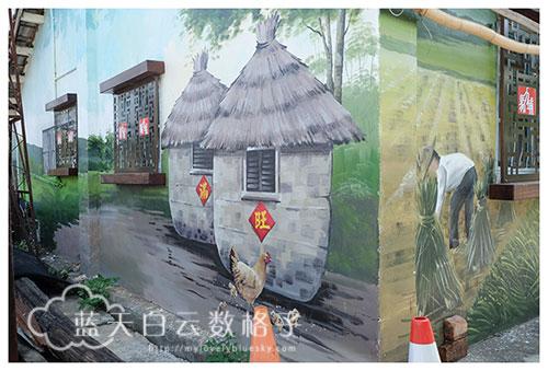 20150513_Taiwan-Tai-Chung_0204