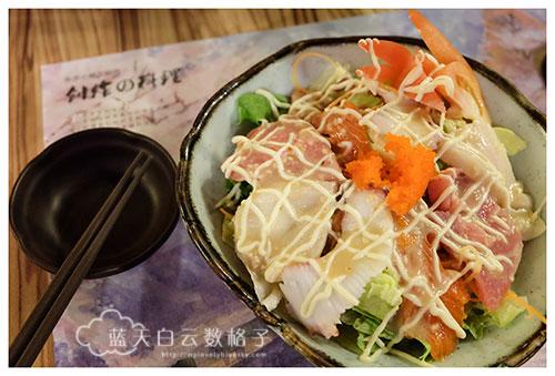 Assorted Sashimi Salad