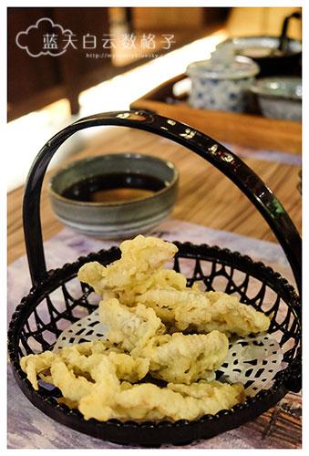 Icon City : Tokyo Kitchen