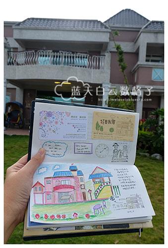 20150513_Taiwan-Tai-Chung_0054