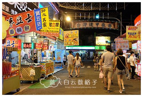 20150513_Taiwan-Tai-Chung_2384