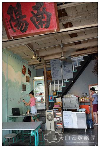 槟城咖啡馆