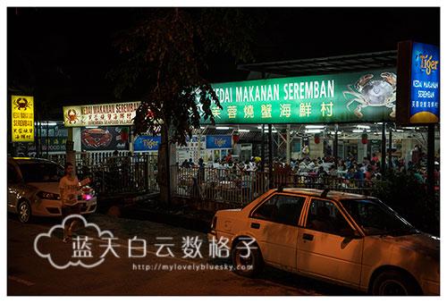 20150830_Kuela-Lumpur_0277
