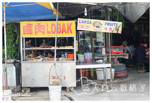 槟城武吉淡汶 Bukit Tambun 美食