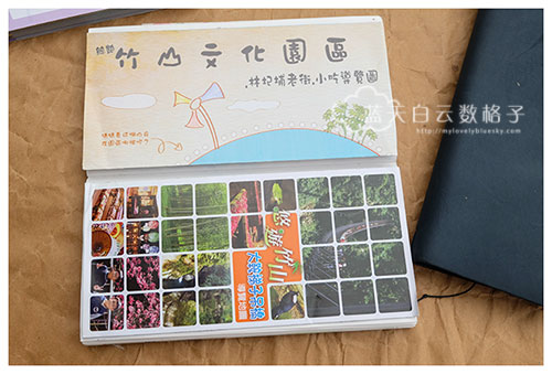 20150922_blue-edition-traveler's-notebook_0015