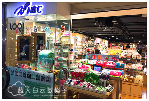 新加坡购物:NBC @ Raffles City Shopping Centre