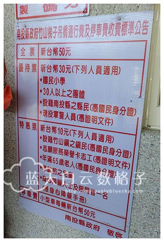 20150514_Taiwan-Tai-Chung_1619