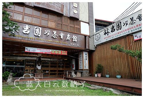 20150514_Taiwan-Tai-Chung_1857