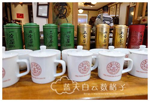 20150514_Taiwan-Tai-Chung_1859