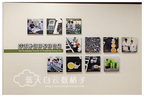台湾南投茶叶文化