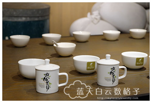 20150514_Taiwan-Tai-Chung_1953