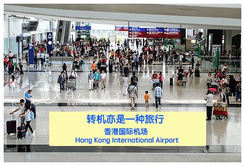 20150515_Taiwan-Tai-Chung_1515