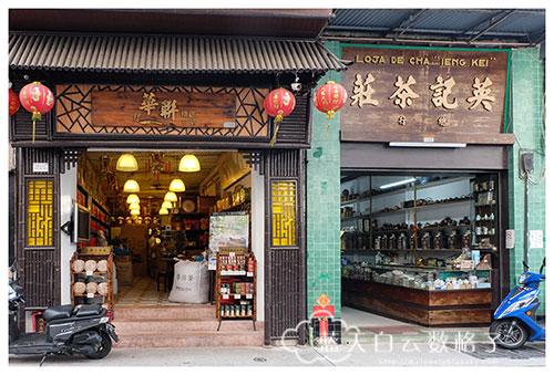 20150924-Discover-Today's-Macau-0398
