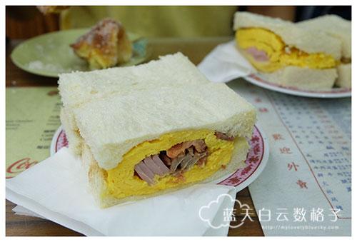 20150924-Discover-Today's-Macau-0418