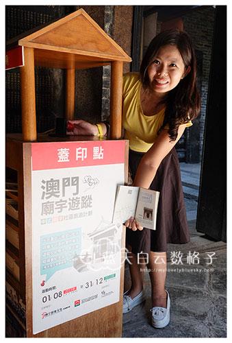 20150924-Discover-Today's-Macau-0483
