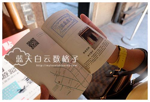 20150924-Discover-Today's-Macau-0484